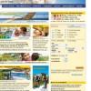 Ratgeber zu ADAC Reisen